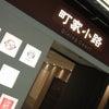 関西国際空港 「すし処 ほんまもん」の画像
