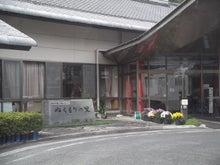 友近890(やっくん)ブログ ~歌への恩返し~-DSCF0770.jpg