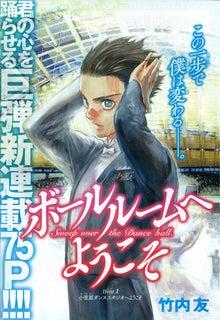 漫画イラストの描き方実践指導 | 漫画の学校「日本マンガ塾」のブログ-20111109-04