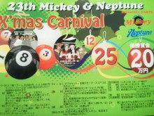 Mickey&Neptune