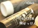ルアンルアン 口コミ ブログ