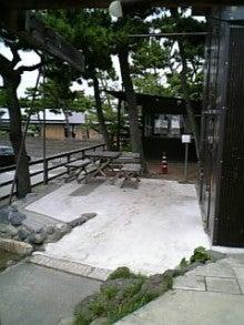 $kokoroのブログ-海の山小屋