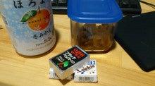 me-ha-yuさんのブログ-DSC_0131.jpg