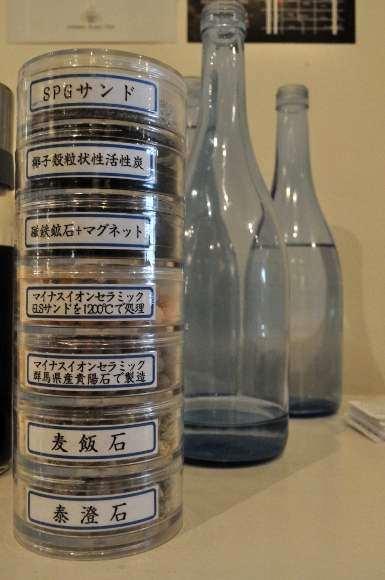 茶々吉とデジ一 のんびり旅-GENMAI SUSHI TEC7