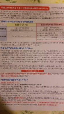 欲張りワーキングマザーのイロイロ奮闘記-111110_222247.jpg
