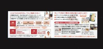 名刺で販促&ブランディング@横浜-IMG_9089.jpg
