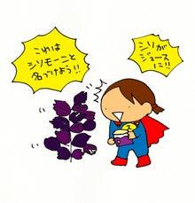 山田スイッチの『言い得て妙』 仕事と育児の荒波に、お母さんはもうどうやって原稿を書いてるのかわからなくなってきました。。。