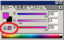 プリントショップGRAP(グラップ) STAFFBLOG