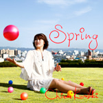 黒崎ちえみ「REALなLovelyダイアリー♪」-spring