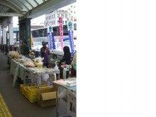 南予ウーマンネットワーク-JR松山駅出展