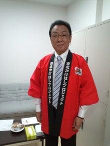 旅館の番頭さん | 梅沢富美男オ...