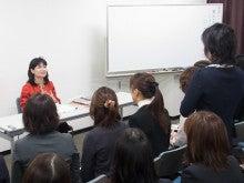 キャリアコンサルティング 広報ブログ