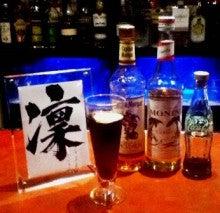 $KUROSAKI48 黒崎の魅力を発信する「ローカルコミュニケーショングループ」