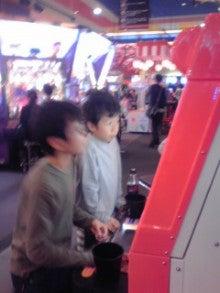 ケンタウロスのつぶやき-111112_1450~01.jpg