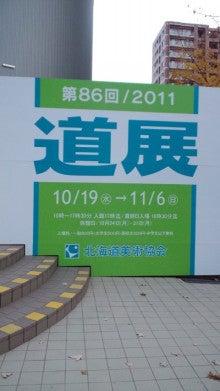ぴよぴよ日和-弐--111101_1614~01.jpg