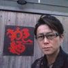 今朝、相島一之がぐっさんを連れて狛食への画像