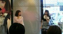 有村実樹オフィシャルブログ「みきの休日」Powered by Ameba-イベント3.jpg