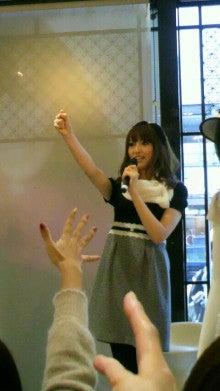 有村実樹オフィシャルブログ「みきの休日」Powered by Ameba-イベント2.jpg