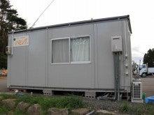 横浜から個人の繋がりで南三陸町歌津を支援しています。レスキュー横浜オーファ