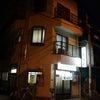 天下茶屋 すき焼き 鍋物 なべや 鍋屋(大阪市西成区)の画像