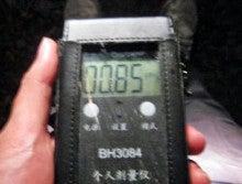チダイズム ~福島第一原発事故の真実&最新情報~-SOM114