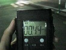 チダイズム ~福島第一原発事故の真実&最新情報~-SOM120
