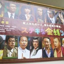 kanaのブログ-2011111313140000.jpg