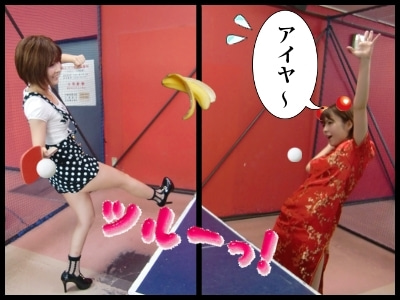 PIGMYANオフィシャルブログ「わくわくピグミャンランド」Powered by Ameba-tsuru