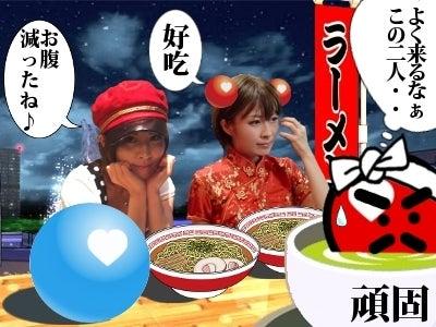 PIGMYANオフィシャルブログ「わくわくピグミャンランド」Powered by Ameba-10