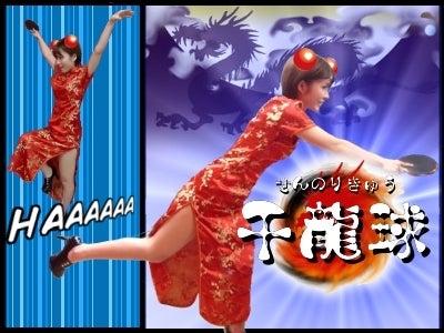 PIGMYANオフィシャルブログ「わくわくピグミャンランド」Powered by Ameba-smash
