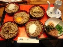☆MY  KEY☆-DSC_0161.JPG