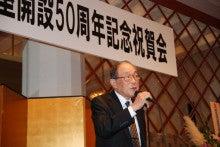 群馬大学泌尿器科 医会長野村昌史のブログ