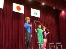 縄☆レンジャーランド-CIMG2083.JPG