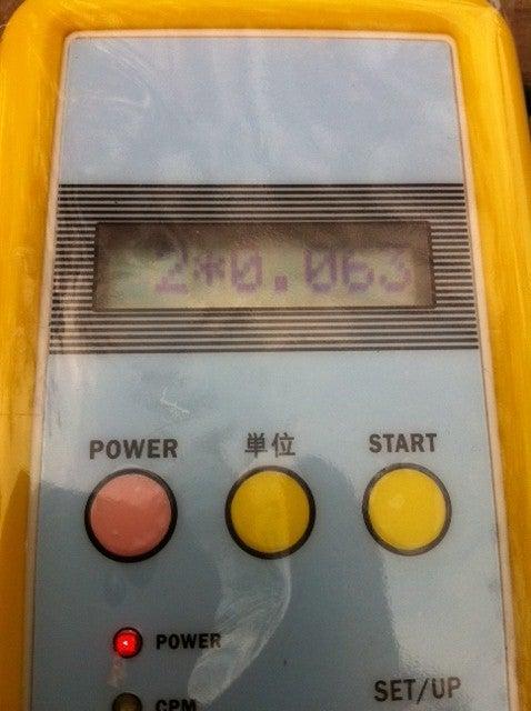 $りんパパの放射能測定ブログ