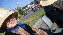 伊藤 龍治のブログ