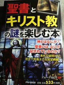 玉響 ~たまゆら~-2011111421260000.jpg