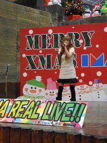 MINAKO's blog-uta1