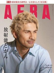 ◆親孝行.Style*◆-AERA
