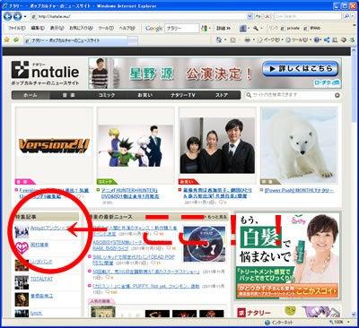 Anxyz オフィシャルブログ powered by Ameba-11_1115-1