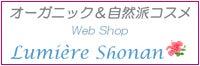 $&c.-20111115_side-bar_shopbanner