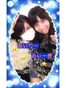 NMB48オフィシャルブログpowered by Ameba-111114_2244~0100010001000200010001.jpg