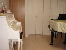 $さくらピアノ教室
