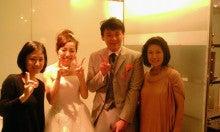 ウエディングプランナー岡野直子の公式ブログ