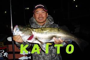 栗田竜男のブログ-KAITO  良型シーバス