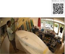 $RONINのブログ-オンザビーチ