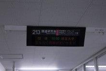 $埼玉大学鐵道研究会 活動記録-m62_106