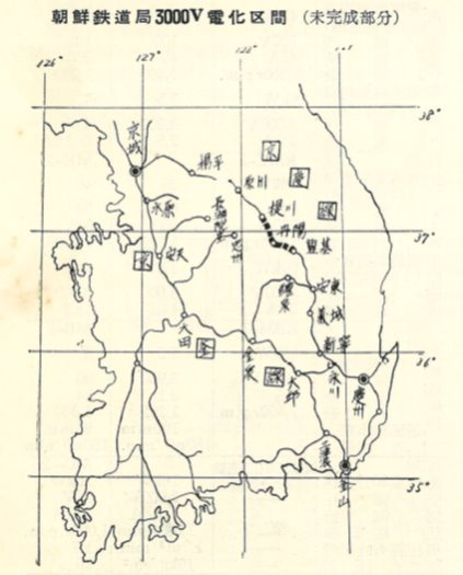 1946京慶電化区間