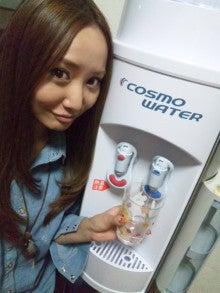 李 雨瀟 オフィシャルブログ 「yui's happy dairy」 Powered by Ameba-DVC00176.jpg