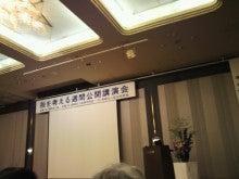 柳谷ではたらく社長のblog