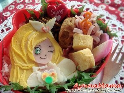 あゆなママのCuteな園児弁当-キュアリズム